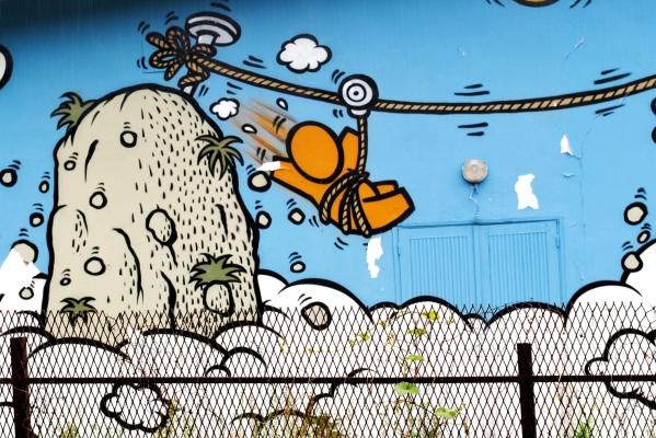 Jace Street Art La Reunion